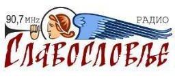 Radio Slavoslavlje