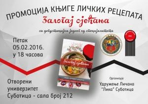 Promocija Subotica GRB